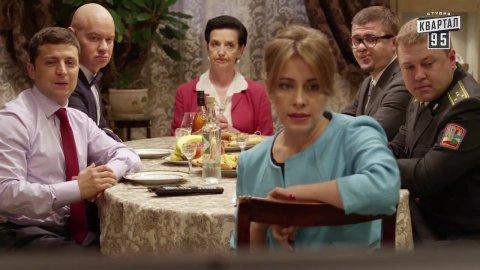 Слуга народа 1 сезон 8 серия, кадр 29