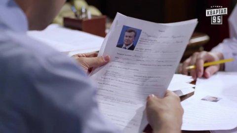Слуга народа 1 сезон 8 серия, кадр 4