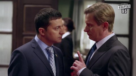 Слуга народа 1 сезон 8 серия, кадр 8