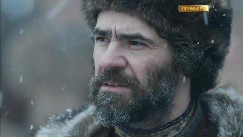 София 1 сезон 1 серия, кадр 8