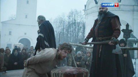 София 1 сезон 1 серия, кадр 9