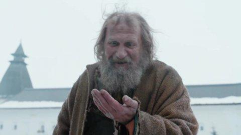 София 1 сезон 6 серия