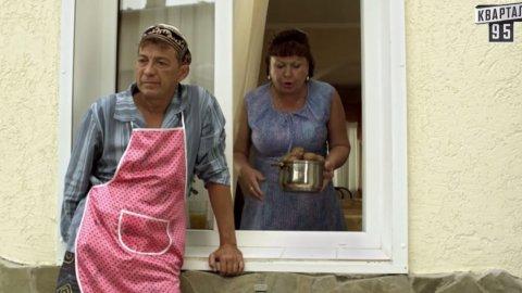 Сваты 4 сезон 9 серия