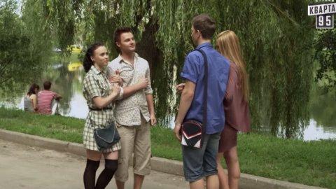 Сваты 5 сезон 12 серия