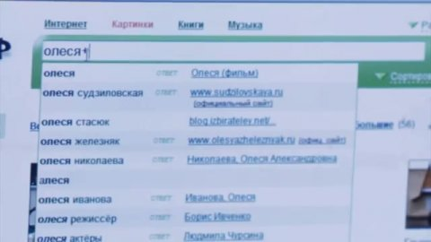 Светофор 1 сезон 10 серия, кадр 7