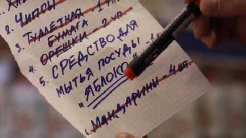 Светофор 1 сезон 11 серия, кадр 5