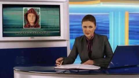 Светофор 1 сезон 8 серия, кадр 6