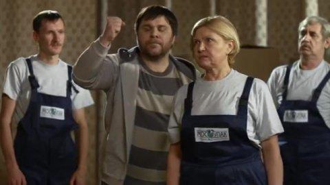 Светофор 1 сезон 9 серия