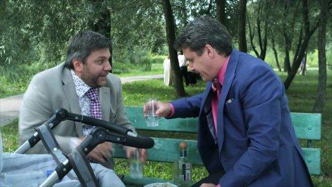 Светофор 5 сезон 10 серия, кадр 5