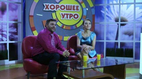 Светофор 5 сезон 13 серия, кадр 9