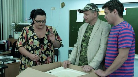 Светофор 5 сезон 19 серия, кадр 7