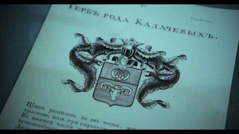 Светофор 6 сезон 13 серия, кадр 7