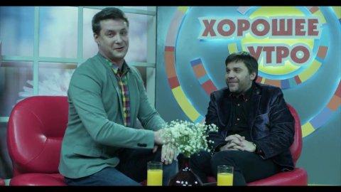 Светофор 6 сезон 14 серия, кадр 11