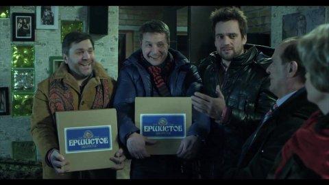 Светофор 6 сезон 14 серия, кадр 10