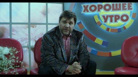 Светофор 6 сезон 15 серия, кадр 6