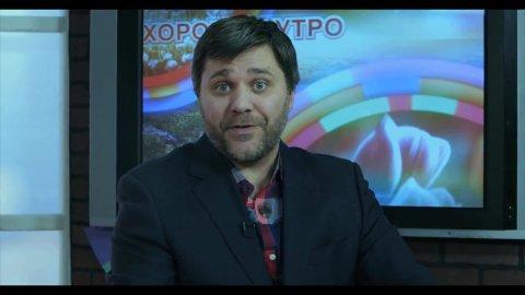 Светофор 6 сезон 6 серия