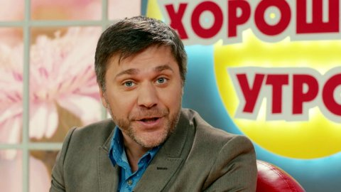 Светофор 7 сезон 2 серия
