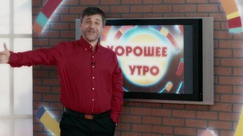 Светофор 8 сезон 5 серия