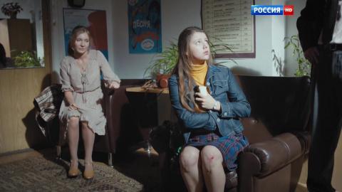 Тайна кумира 1 сезон 2 серия