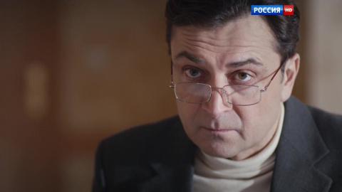 Тайна кумира 1 сезон 3 серия