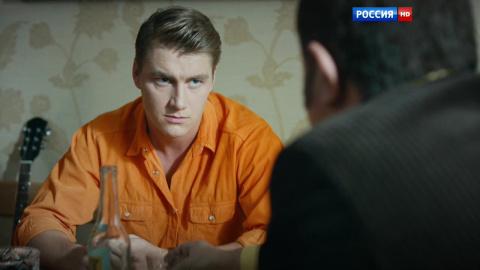 Тайна кумира 1 сезон 7 серия