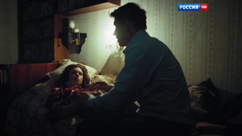 Тайна кумира 1 сезон 8 серия