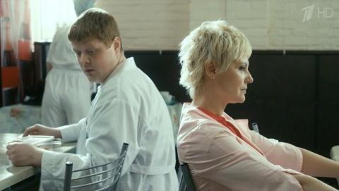 Тест на беременность 1 сезон 10 серия, кадр 4