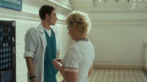 Тест на беременность 1 сезон 11 серия, кадр 3