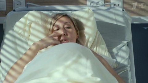 Тест на беременность 1 сезон 12 серия