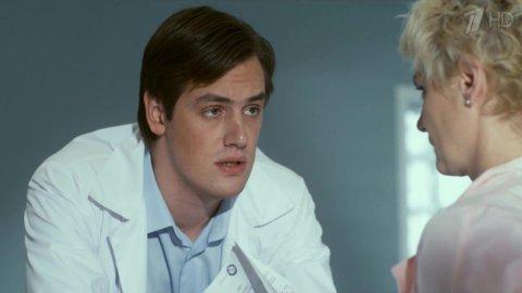 Тест на беременность 1 сезон 12 серия, кадр 3