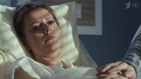 Тест на беременность 1 сезон 14 серия, кадр 5