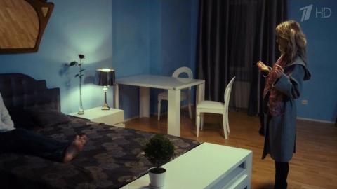 Тест на беременность 1 сезон 3 серия, кадр 6