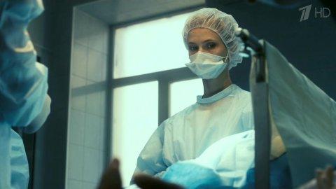 Тест на беременность 1 сезон 4 серия, кадр 5