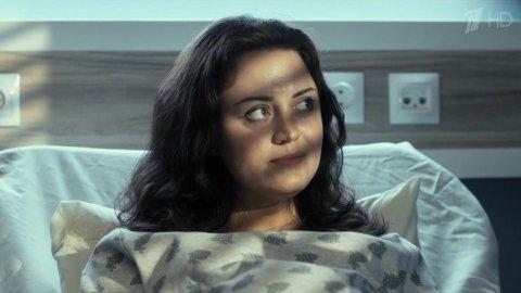 Тест на беременность 1 сезон 5 серия, кадр 4
