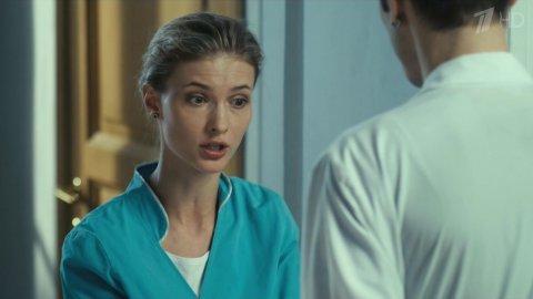 Тест на беременность 1 сезон 9 серия