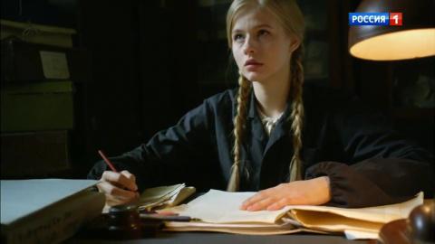 Торгсин 1 сезон 2 серия