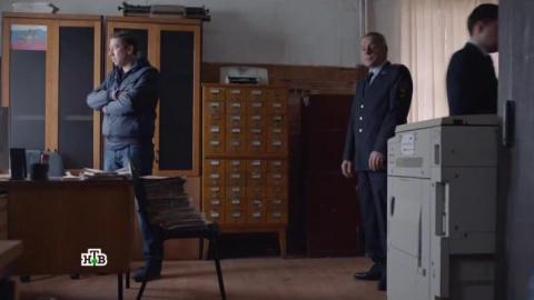 Трасса смерти 1 сезон 1 серия, кадр 2