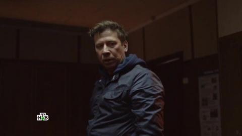 Трасса смерти 1 сезон 1 серия, кадр 4