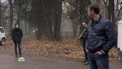 Трасса смерти 1 сезон 3 серия, кадр 2