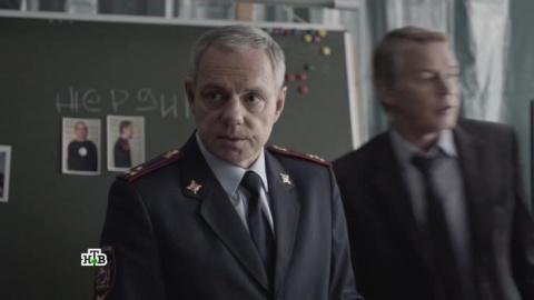 Трасса смерти 1 сезон 3 серия, кадр 3