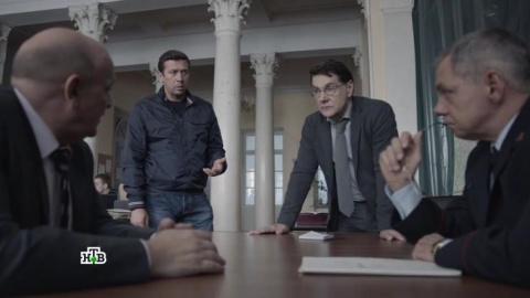 Трасса смерти 1 сезон 3 серия, кадр 4
