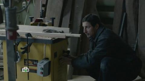 Трасса смерти 1 сезон 5 серия, кадр 2