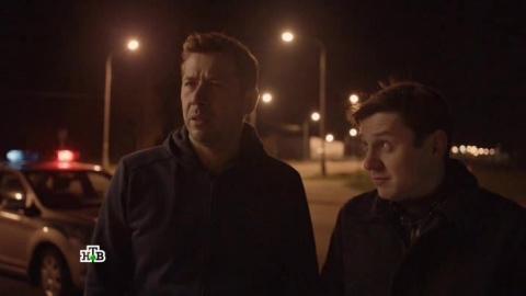 Трасса смерти 1 сезон 6 серия, кадр 3