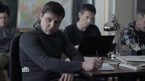 Трасса смерти 1 сезон 6 серия, кадр 4