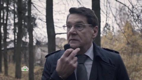 Трасса смерти 1 сезон 6 серия, кадр 6