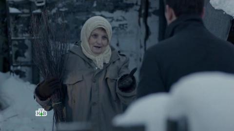 Трасса смерти 1 сезон 8 серия, кадр 4