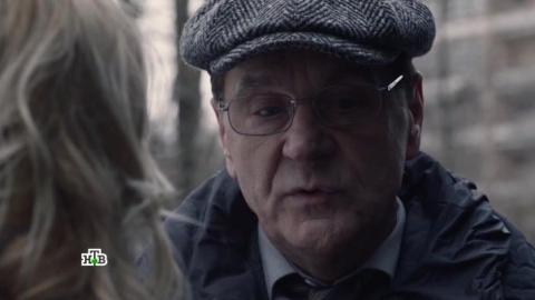Трасса смерти 1 сезон 8 серия, кадр 6