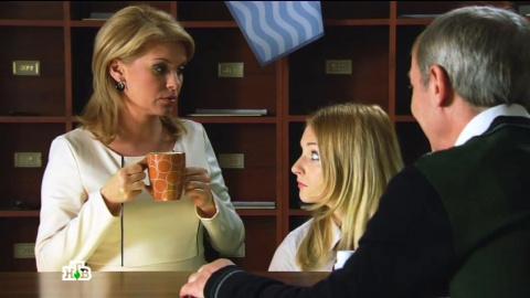 Три звезды 1 сезон 19 серия, кадр 6