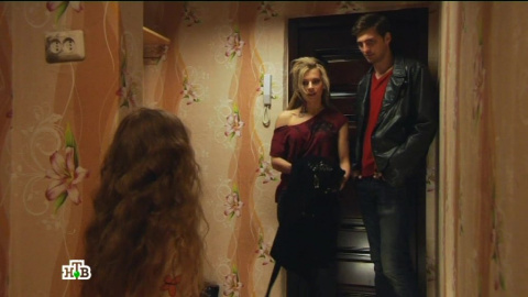 Три звезды 1 сезон 20 серия, кадр 4