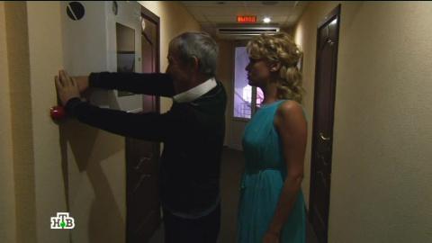 Три звезды 1 сезон 29 серия, кадр 2